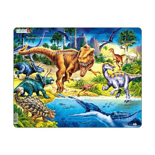 Пазл Динозавры (русский), 57 деталей