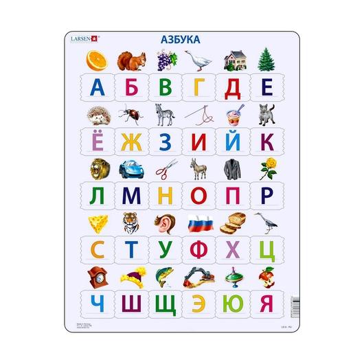 Пазл Алфавит (русский), 30 деталей