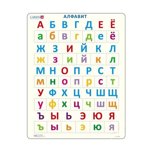 Пазл Русский алфавит, 33 детали
