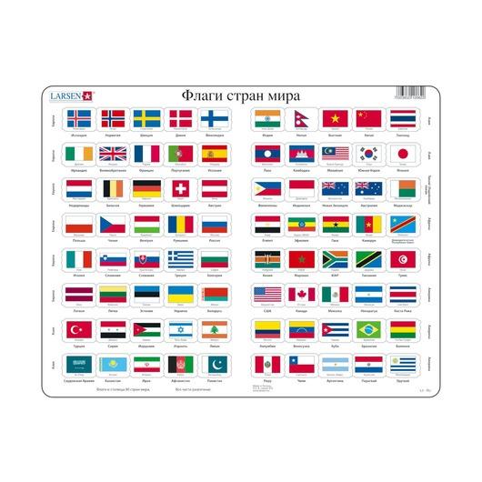 Пазл Флаги (русский), 80 деталей