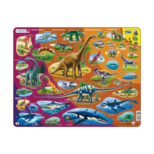 Пазл Динозавры (русский), 85 деталей