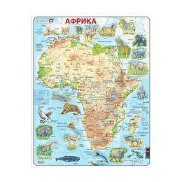 Пазл Африка (русский), 63 детали